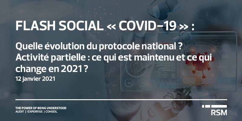 public://media/Flash Social/2021/12-01/flash-social.png