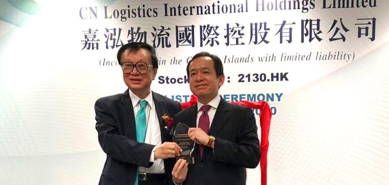 public://media/News/2020/CN Logistics Internatioal_770x367.jpg