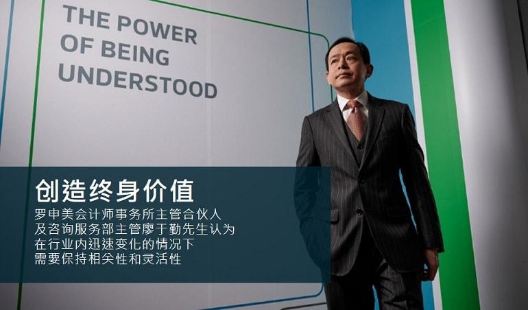 public://media/News/2021/20210228_aplus_cover_photo_cn_770x453.jpg