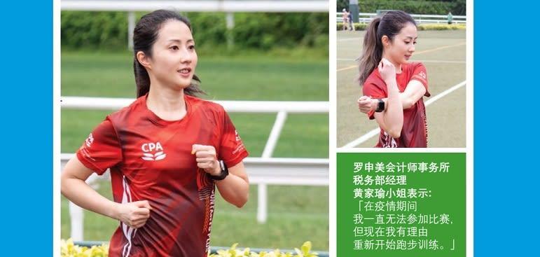 public://media/News/2021/20210430_katy_wong_interview_banner_01_770x367_cn.jpg