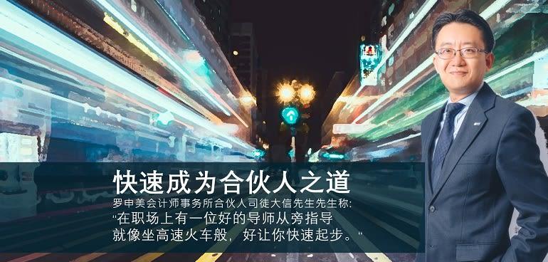 public://media/News/2021/20210801_cover_photo_cn_770367.jpg