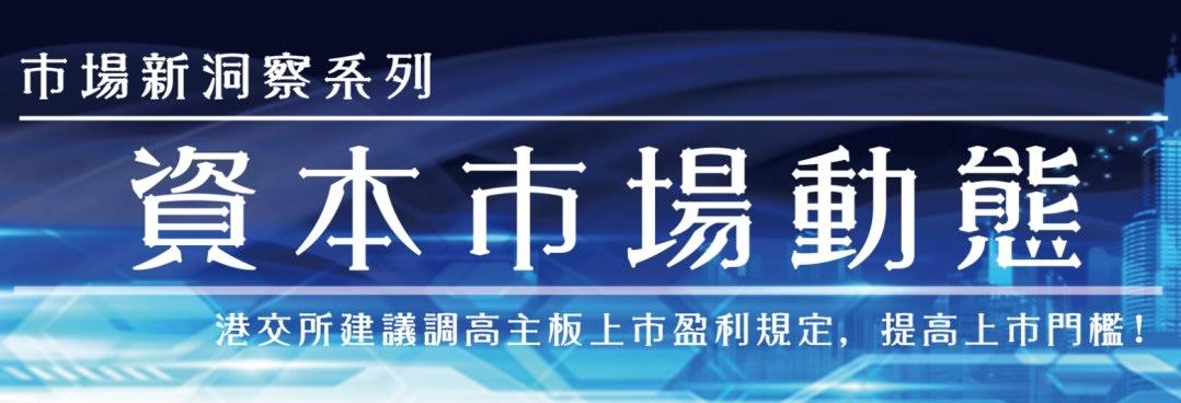 public://media/events/New folder/20210126_consultation_paper_forum.jpg