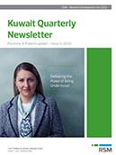 kuwait_quarterly_newsletter_-_issue_3_thumb.jpg