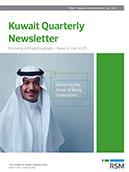 kuwait_quarterly_newsletter_-_issue_4_jan_2021_thumb.jpg