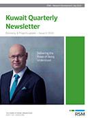 kuwait_quarterly_newsletter_-_issue_2_2020_thumb.jpg