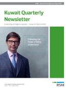 kuwait_quarterly_newsletter_-_issue_5_april_2021_thumb.jpg
