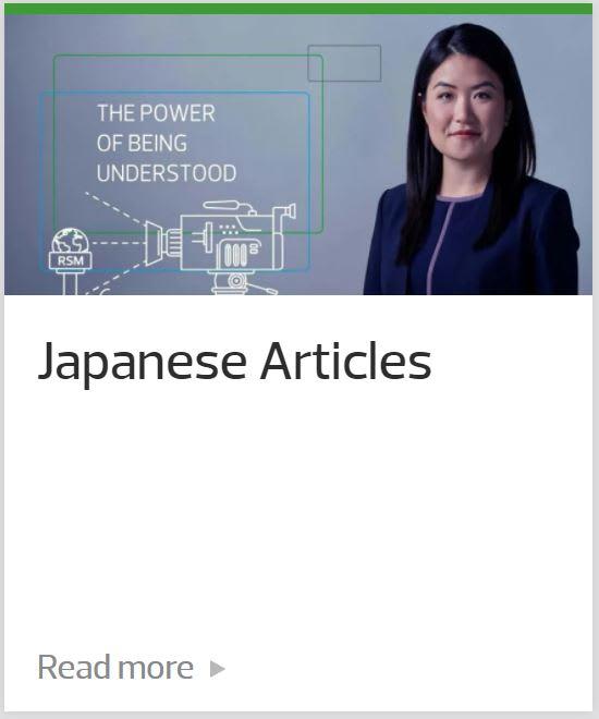 japanese_articles.jpg