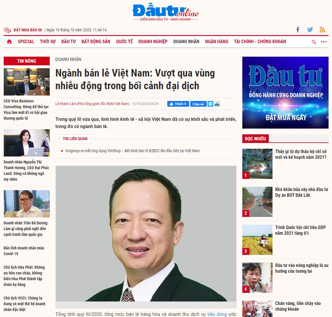 public://media/news/bdt-articles-15-10-2020.png
