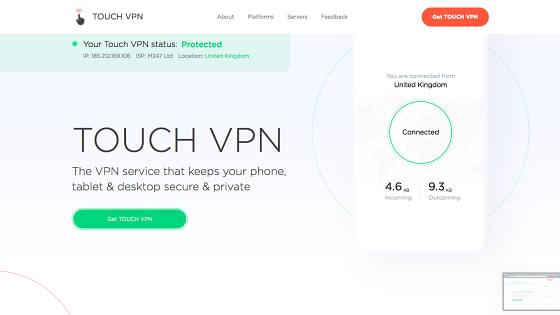 Página principal de TouchVPN