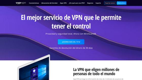 Página principal de VyprVPN