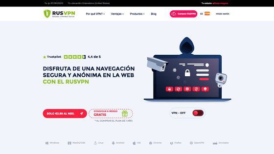 Página principal de RusVPN