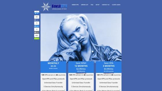 Página principal de FrostVPN