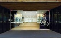 Desks for rent 46 Kippax Street Surry Hills, NSW