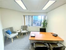 Private Office for rent 300 Queen Street Brisbane, Qld