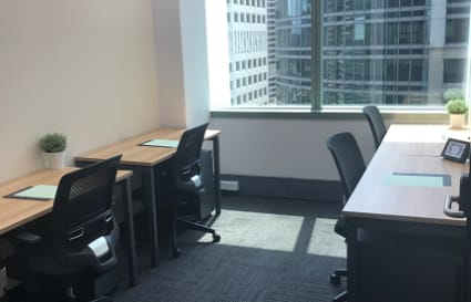 City view private office for up to 4