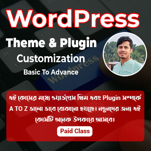 WordPress-Theme-Customization-Basic-To-Advance