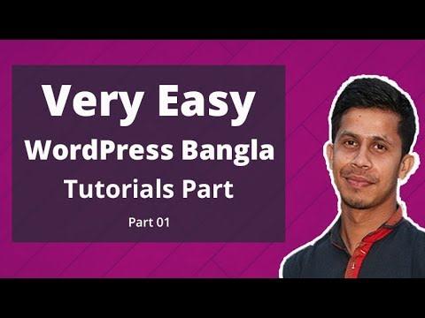 Basic WordPress Tutorials for Beginner Student