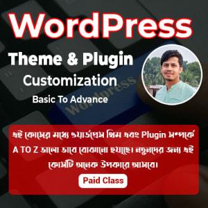 WordPress-Theme-Customization-Basic-To-Advance