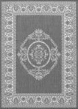 Couristan Recife Antique Medallion Grey - White Area Rug