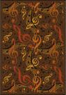 Joy Carpets Kid Essentials Virtuoso Brown Area Rug
