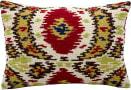 Kathy Ireland Pillows Q5120 Multicolor