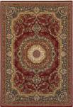 Oriental Weavers Masterpiece 113R Red - Multi Area Rug