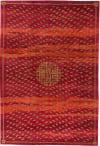 Tufenkian Tibetan  9' x 12' Rug