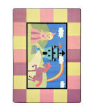 Joy Carpets Kid Essentials Lil' Princess Multi Area Rug