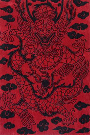 Momeni Koi Ko-11 Red Area Rug