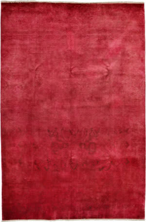 Solo Rugs Vibrance  6' x 8'10'' Rug