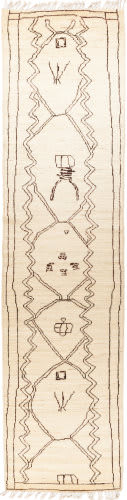 Solo Rugs Moroccan M1891-93  Area Rug