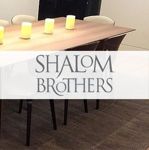 Shalom Brothers