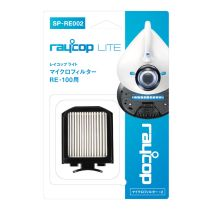 RAYCOP MICRO FILTER SP-RE002
