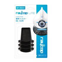 RAYCOP TEMPAT FILTER SP-RE001
