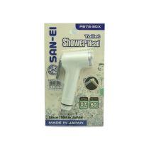 SAN-EI TOILET SHOWER HEAD PS75-80X - PUTIH