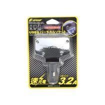 G-SPEED PEMANTIK API TAMBAHAN MOBIL DENGAN USB