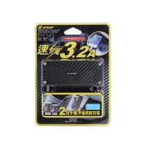G-SPEED KONEKTOR DENGAN 2 PORT USB