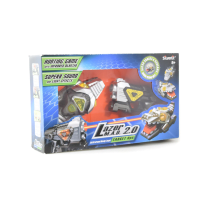 SILVERLIT GUN LAZER MAD 2.0 GROUND TARGET