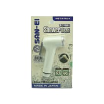 SAN-EI TOILET SHOWER HEAD PS75-80X - PUTIH