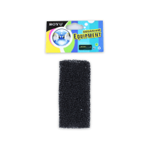 BOYU SPONS FILTER AQUARIUM SP-2300A