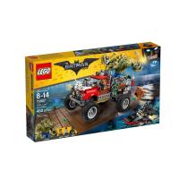LEGO KILLER CROC TAIL GATOR 70907