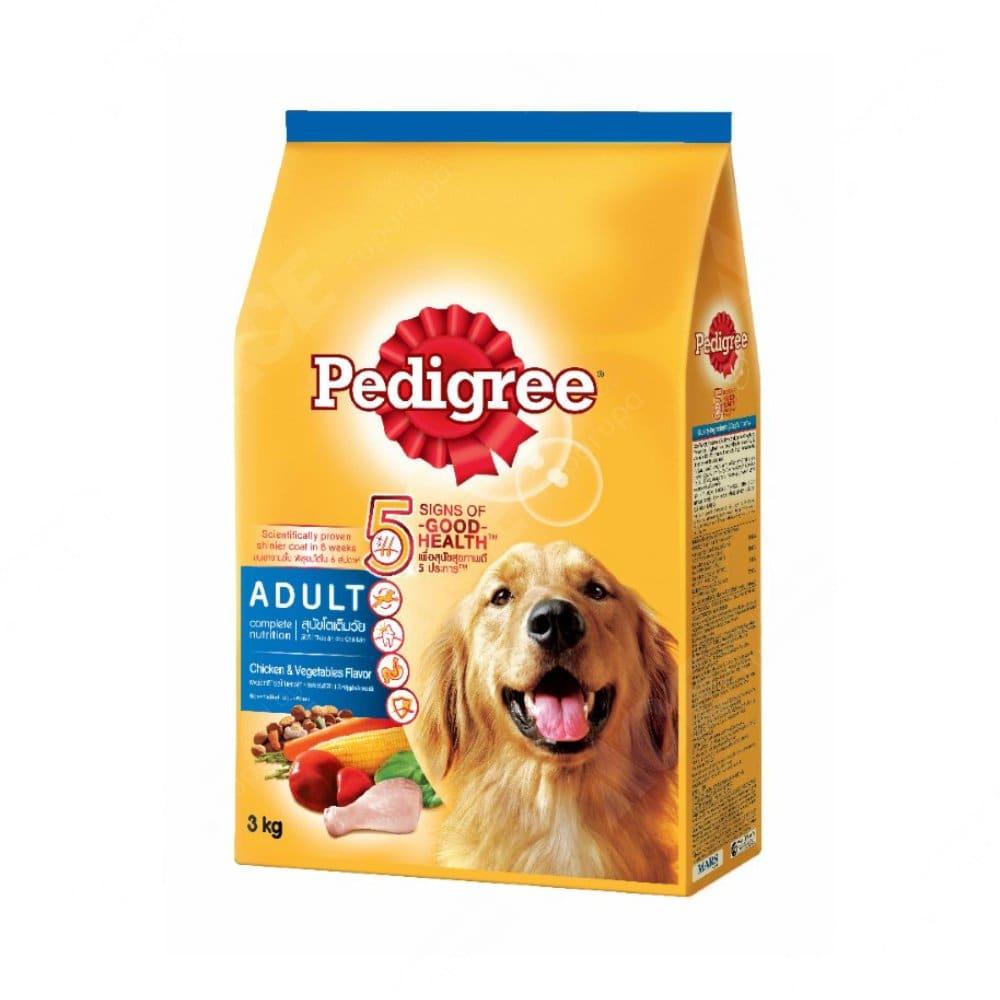 Jual Pedigree Makanan Anjing Dry Chicken Vegetable 3 Kg Original Ace