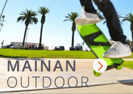 Mainan Outdoor