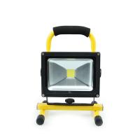 KRIS LAMPU SOROT LED ISI ULANG 20W 6HR 6500K