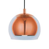 EGLO ROCAMAR LAMPU GANTUNG HIAS - COPPER