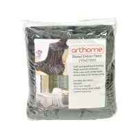 Arthome Selimut Emboss Fleece 210x210 cm - Abu-Abu Tua