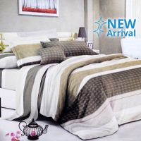 KRISHOME BED COVER MICROTEX 150X210 CM SINGLE 1607037
