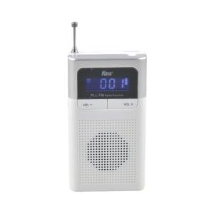 KRIS RADIO POCKET TR-251PLL - PUTIH