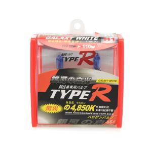 TYPE R LAMPU MOBIL HALOGEN H1 110W