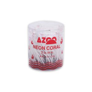AZOO NEON CORAL - PUTIH